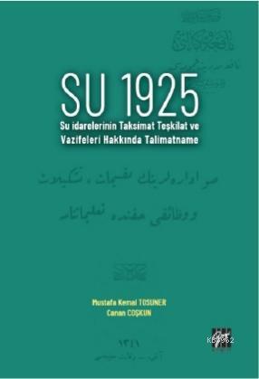 Su 1925