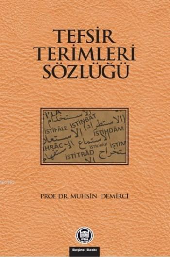 Tefsir Terimleri Sözlüğü