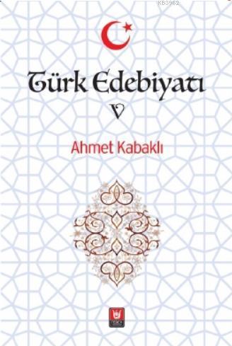 Türk Edebiyatı V