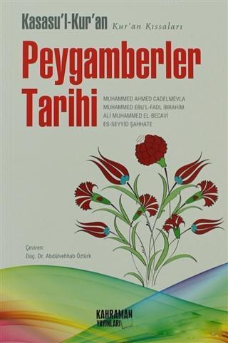 Kasasu'l-Kur'an Peygamberler Tarihi; Kur'an Kassaları