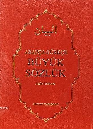 Arapça-Türkçe Büyük Sözlük