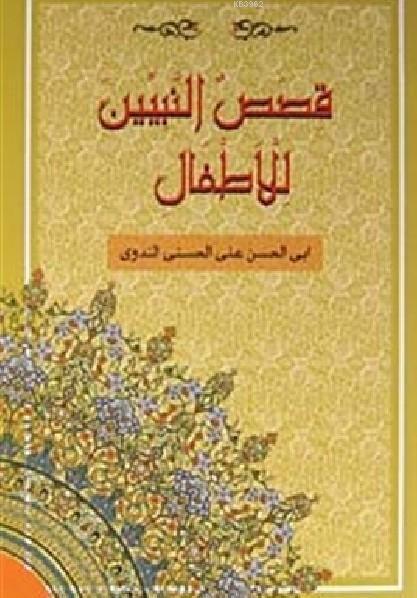 Kısasun Nebiyyin Lil-Etfal; (Arapça-Roman Boy) (K.Kapak)