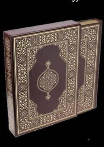 Kur'an-ı Kerim Orta Boy (Ciltli); (Suni Deri Cilt Safir-Kabartmalı-Kenar Yaldızlı-Mahfazalı-Kahverengi)