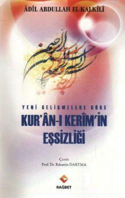 Yeni Gelişmeler Göre Kur'an- ı Kerim'in Eşsizliği