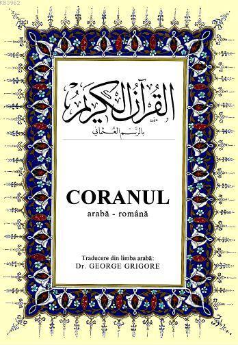 Coranul; Kur'ân-ı Kerîm ve Romence Meali (orta boy, ipek şamua kâğıt, ciltli)