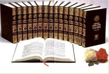 Hadislerle Kur'ân-ı Kerim Tefsîri; (16 Cilt Takım)