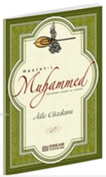 Hz.Muhammed Mustafa Aile Cüzdanı