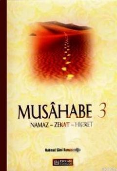 Musahabe - 3