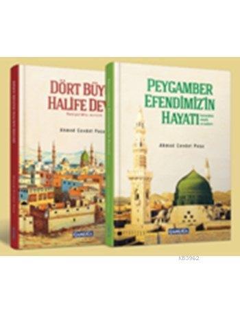 Ahmet Cevdet Paşa'nın Kaleminden; 2 Kitap Set