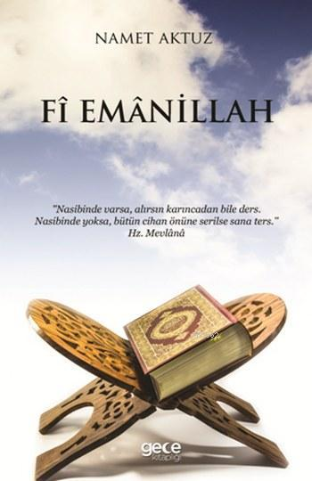 Fi Emanillah