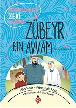 Zübeyr Bin Avvam