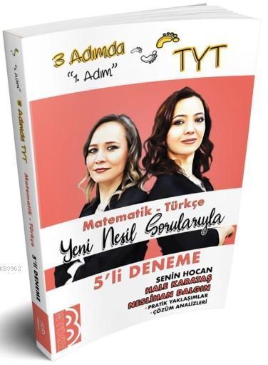 Benim Hocam Yayınları TYT 3 Adımda Matematik Türkçe 5 li Deneme Benim Hocam