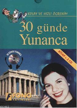 30 Günde Yunanca; (Kitap+2 CD)