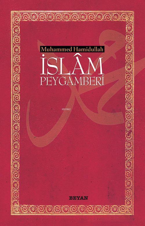 İslam Peygamberi (Küçük Boy)