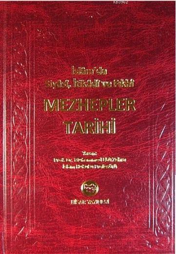 Mezhepler Tarihi (Şamua)