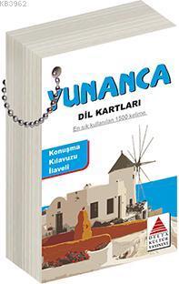 Delta Kültür Yayınları Yunanca Dil Kartları Delta Kültür