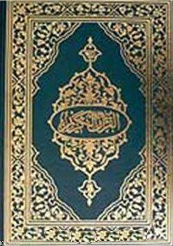 Kur'an-ı Kerim (Cami Büyük Boy)