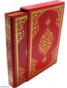 Kur'an-ı Kerim (cami Boy + 4 Renk + Kenarı Yaldızlı + Kutulu)