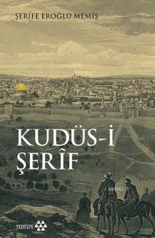 Kudüs-i Şerîf