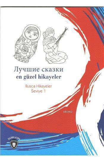 En Güzel Hikayeler (Rusça Hikayeler); Seviye 1