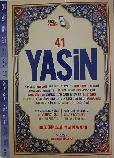 Türkçe Okunuşlu ve Mealli, Sesli 41Yasin-i Şerif; (Cami Boy)