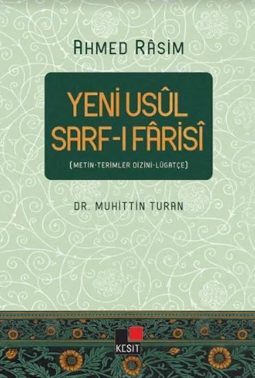 Yeni Usul Sarf-ı Farisi; Metin-Terimler Dizini-Lügatçe