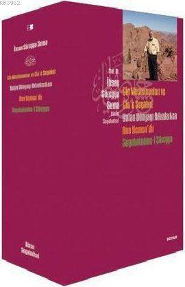 Prof. Dr. İhsan Süreyya Sırma`nın Bütün Seyahatleri (Kutulu)