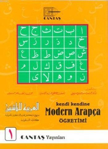 Modern Arapça Öğretimi 1. Cilt