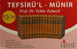Tefsîrü'l-Münîr (15 Cilt)