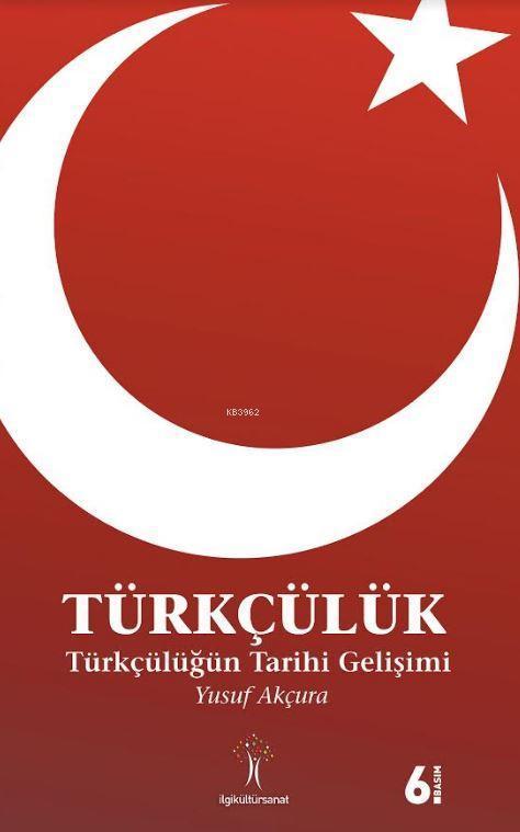 Türkçülük; Türkçülüğün Tarihi Gelişimi