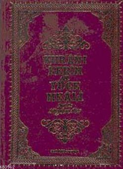 Kuran- Kerim ve Yüce Meali (Ciltli- Rahle Boy)