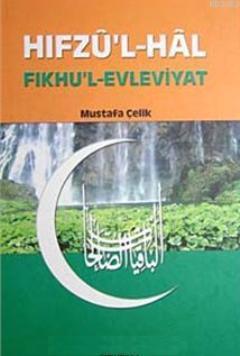 Hıfzu'l Hal- Fıkhu'l Evleviyat