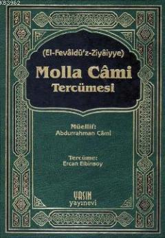 Molla Camii Tercümesi
