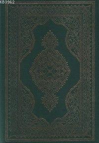 Kur'an-ı Kerim; (orta Boy, Şamua, Kutulu, Yaldızlı)