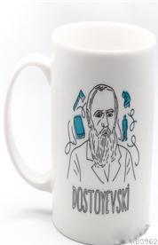 Kupa (Porselen) - Portreler Serisi - Dostoyevski
