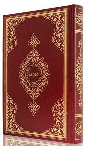 Orta Boy Kur'an-ı Kerim (2 Renkli, Bordo, Mühürlü)