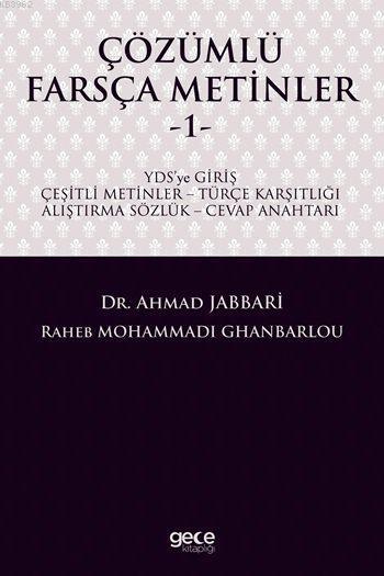 Çözümlü Farsça Metinler - 1