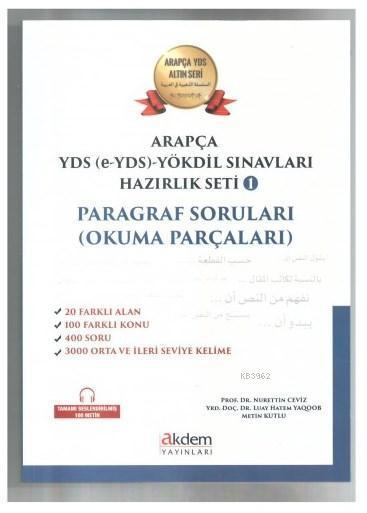 Arapça YDS (e- YDS) - Yökdil Sınavları Hazırlık Seti 1 Paragraf Soruları; ( Okuma Parçaları )