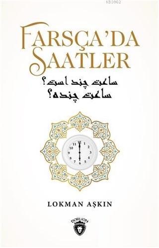 Farsça'da Saatler