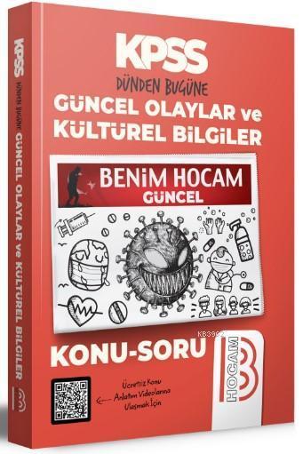 Benim Hocam Yayınları 2021 KPSS Dünden Bugüne Güncel Olaylar ve Kültürel Bilgiler