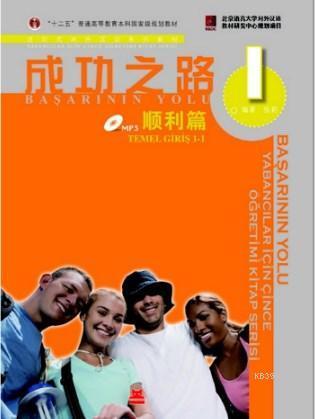 Başarının Yolu Temel Giriş; Temel Giriş 1- 1 - Yabancılar için Çince Öğretimi Kitap Serisi CD'li