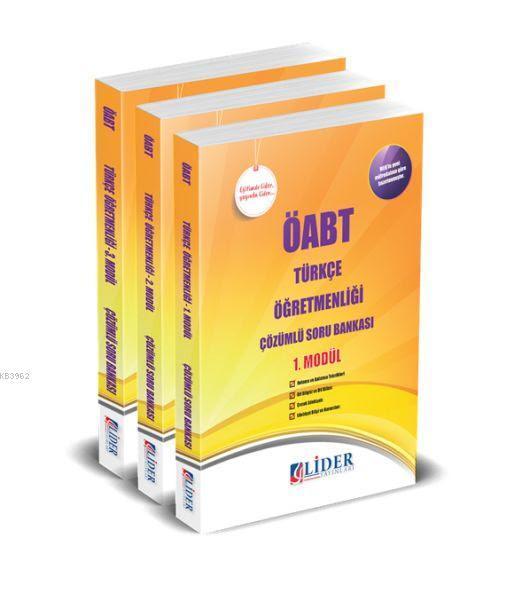 2018 ÖABT Türkçe Öğretmenliği Çözümlü Soru Bankası Modüler Set (3 Kitap)