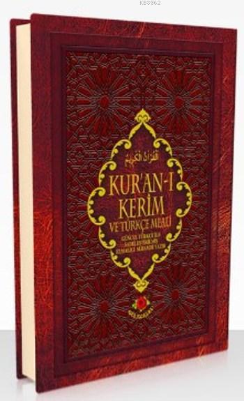 Kur'an-ı Kerim (Hafız Boy Mealli)