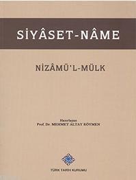 Siyaset - Name