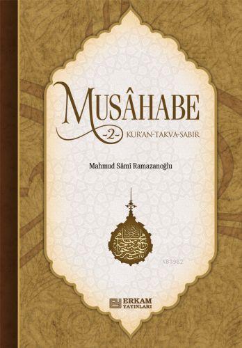 Musahabe - 2