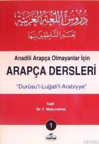 Arapça Dersleri 1; Anadili Arapça Olmayanlar İçin