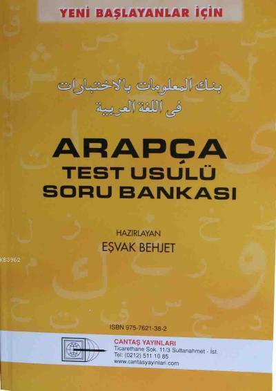 Yeni Başlayanlar İçin Arapça Test Usulü Soru Bankası
