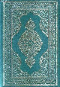 Kur'an-ı Kerim (orta Boy, Şamua, Sade)