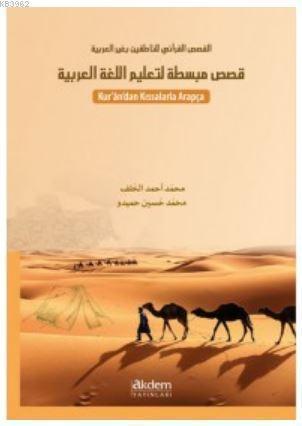 Kur'an'dan Kıssalarla Arapça -I