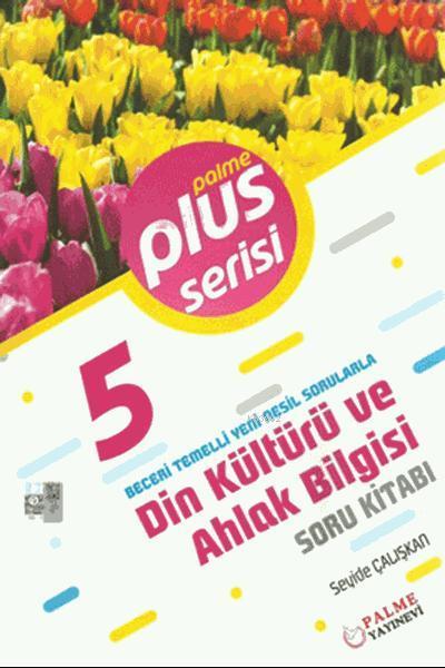 5. Sınıf Plus Serisi Din Kültürü ve Ahlak Bilgisi Soru Bankası